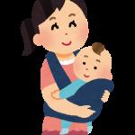 妊娠8ヶ月でも安心して通院できる整体院でした。