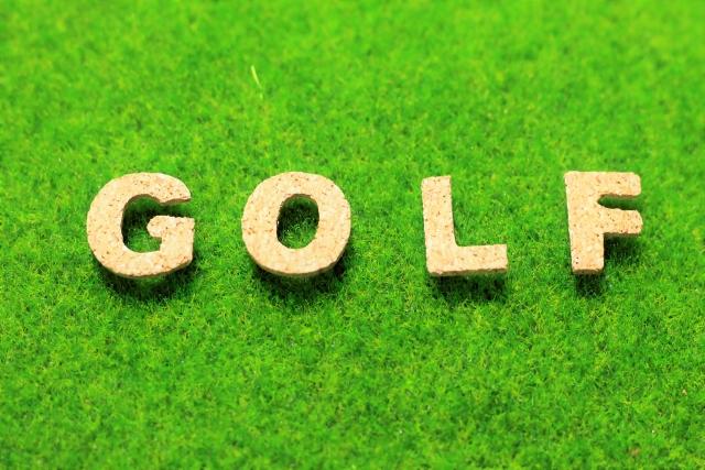 歩行困難なほどの腰痛がゴルフを楽しめるまで回復しました!